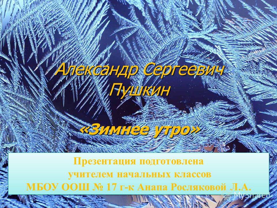 арина родионовна няня пушкина краткая биография