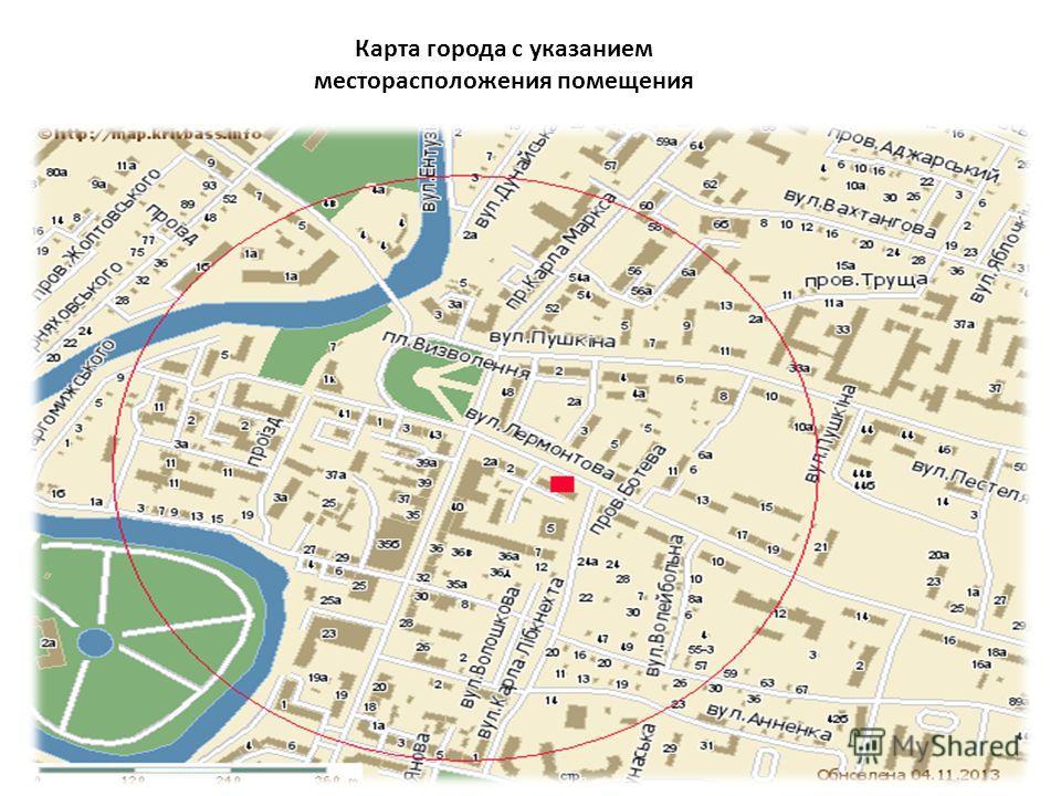 Карта города с указанием месторасположения помещения
