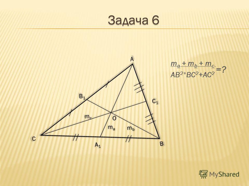 m a + m b + m c =? AB 2+ BC 2 +AC 2
