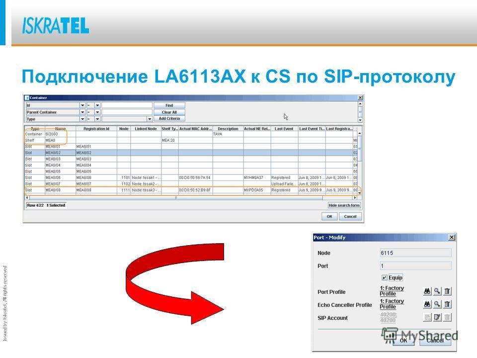 Issued by Iskratel; All rights reserved Подключение LA6113AX к CS по SIP-протоколу Вкладка Basic