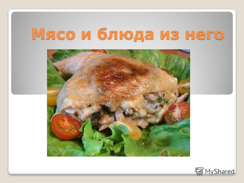 Карри блюдо простой рецепт