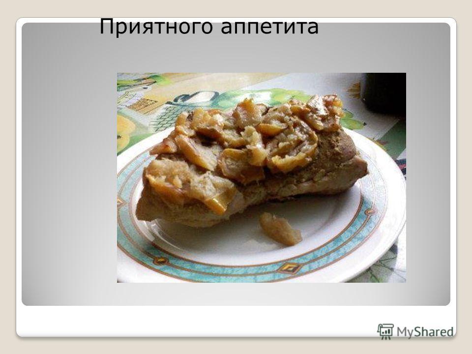 Тыква рецепты блюд из тыквы
