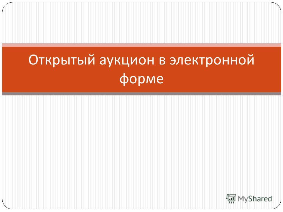Инструкция О Порядке Проведения Операций Под Прикрытием