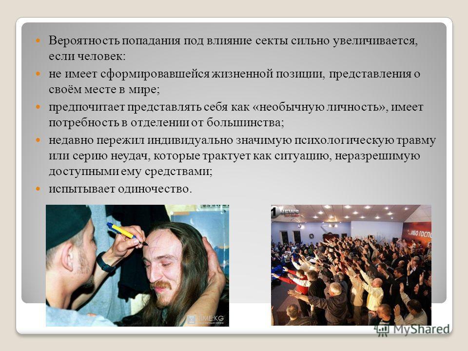 Ольга южанинова предлагает вам запомнить сайт так просто