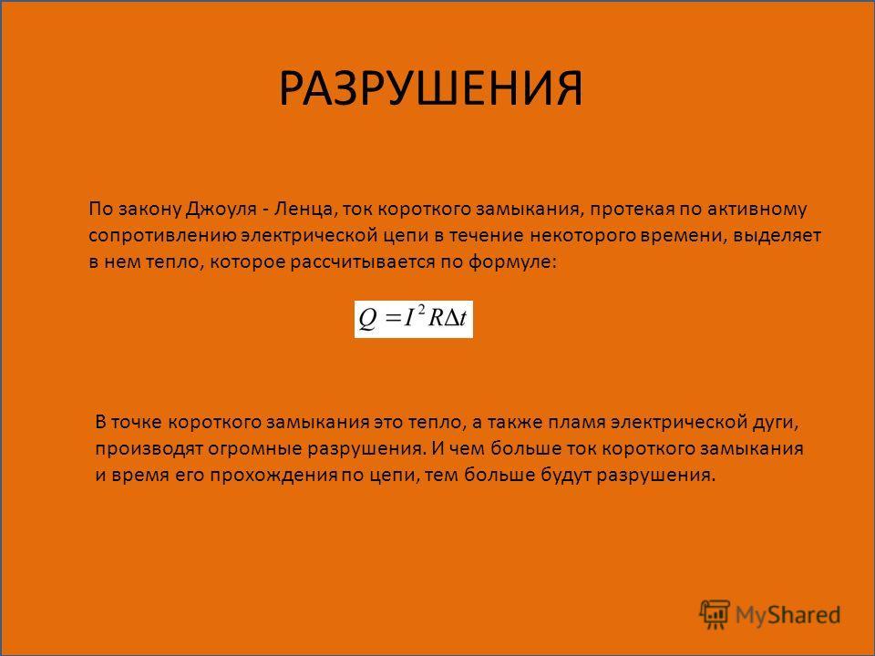 pdf quarry in the