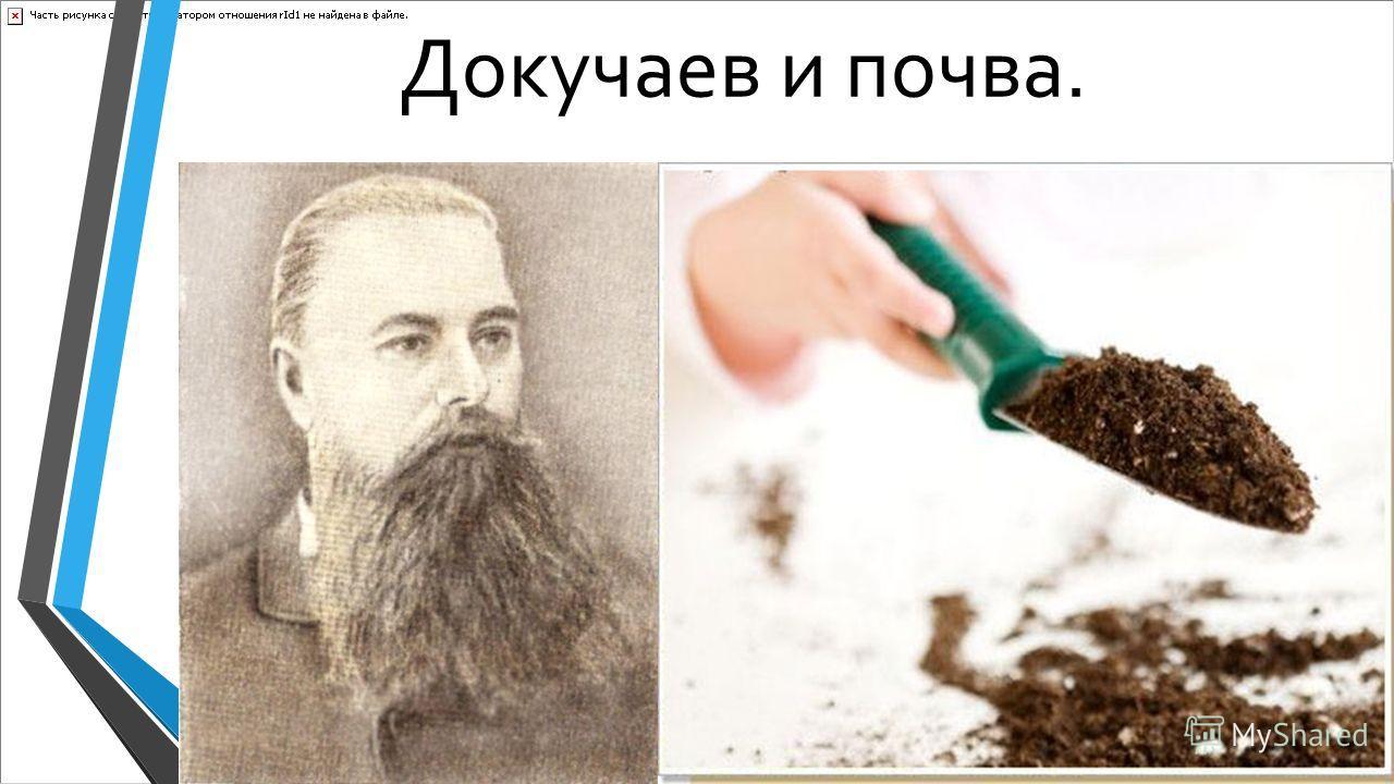 Первый в мире гусеничный трактор и его изобретатель