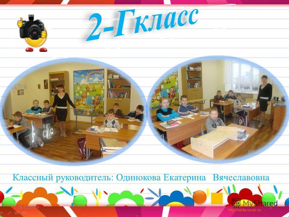 Работа школы в 2011-2012 учебном году 28.02.20142