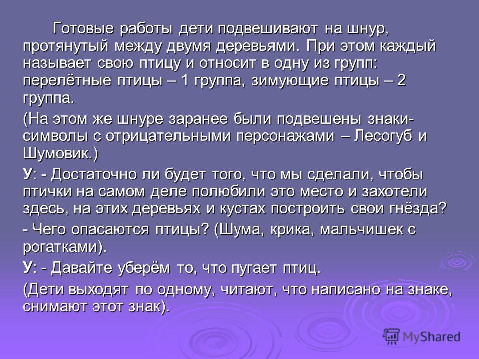 Егорова МихаилаЧерновой Александры