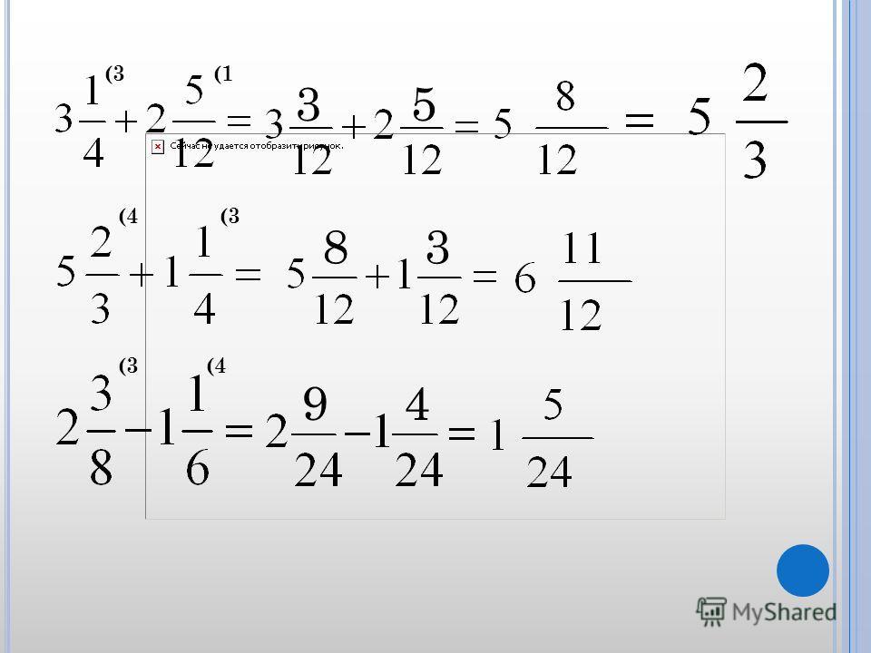 (3(1 35 (4 8 (3 3 9 (4 4