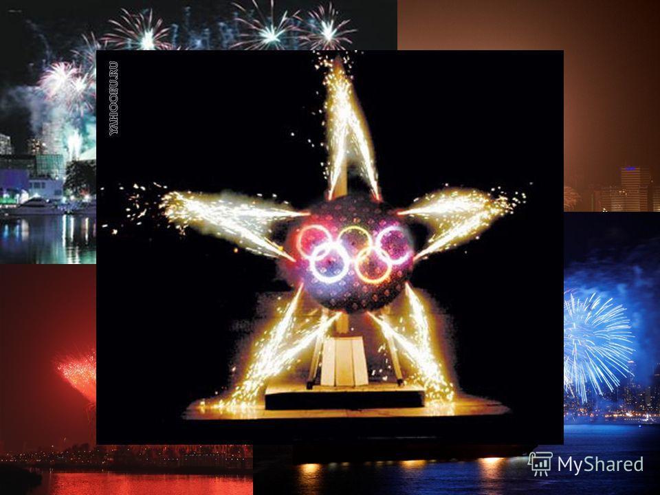 Олимпийский салют является разновидностью римского салюта, но с более высоким подниманием руки.Это приветствие использовалось на VIII и XI летних Олимпийских играх в Париже в 1924 году и в Берлине в 1936 году соответственно. После окончания Второй ми