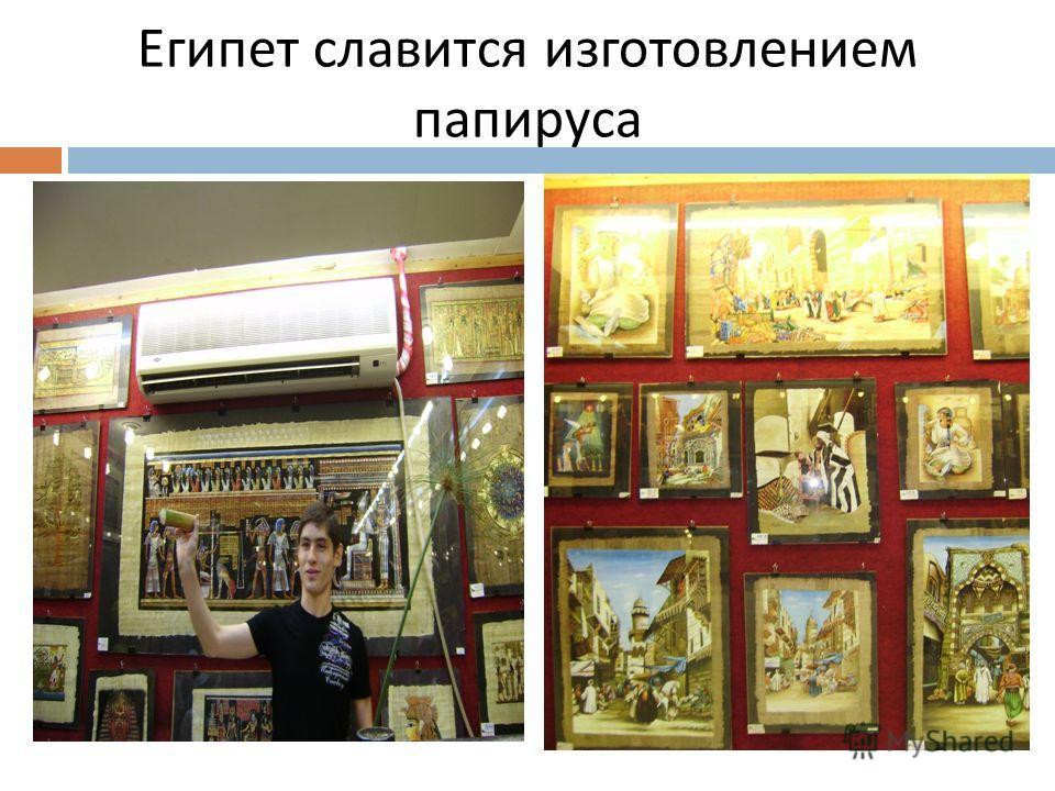 Фрески на колоннах древнего города