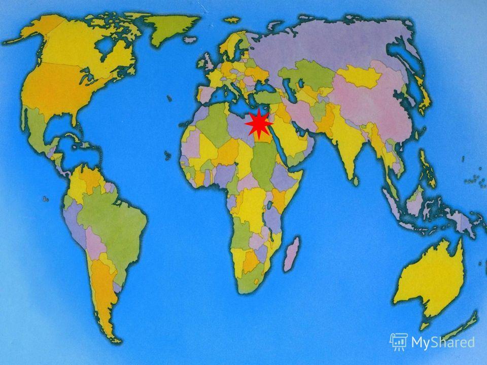 Познавательная передача Мир путешественника