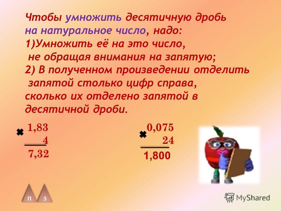 Реши уравнение: X + 3,8 = 8 ; Х= 8 – 3,8 У – 6,5 = 12 У =12 + 6,5 Х= 4,2 У= 18,5 Ответ: 4,2 Ответ: 18,5