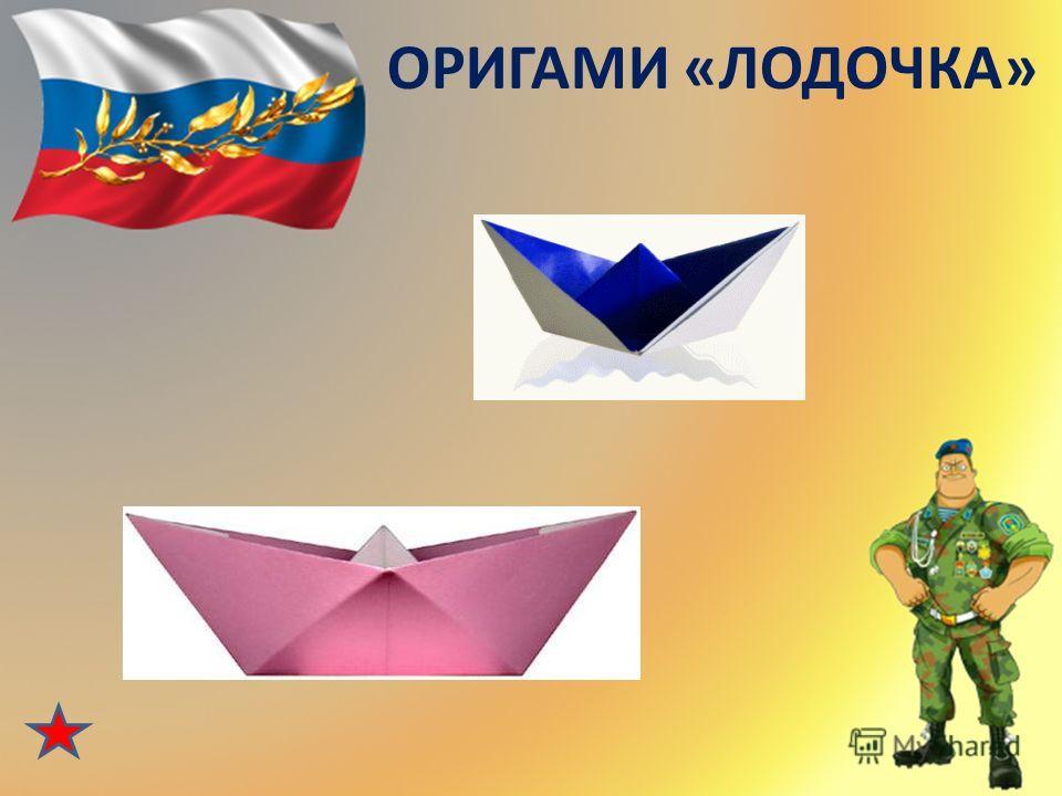 ВИЗИТНАЯ КАРТОЧКА МОРСКИЕ ВОЛКИ МОРСКИЕ ТИГРЫ