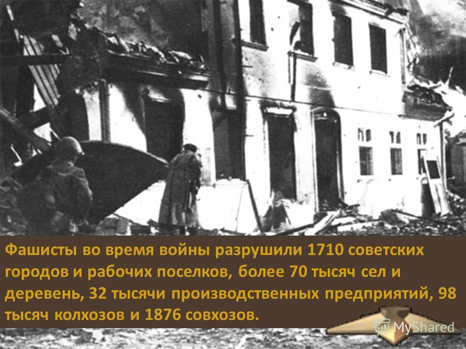 А 24 июня на Красной площади состоялся Парад Победы. Командовал парадом К.К. Рокоссовский, принимал парад Г.К. Жуков.
