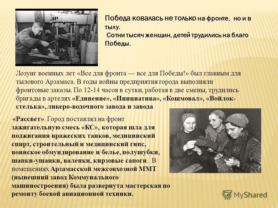 Затем была Курская битва, которая завершила перелом в ВОВ. После этого сражения наши войска начали крупномасштабное наступление.