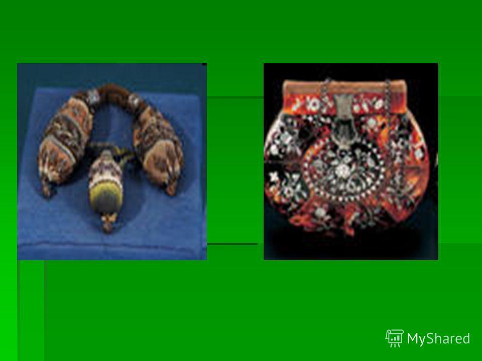 Сумка кошелек Сумка кошелек С 12 века знатные женщины носили небольшие сумочки кошельки. С 12 века знатные женщины носили небольшие сумочки кошельки.