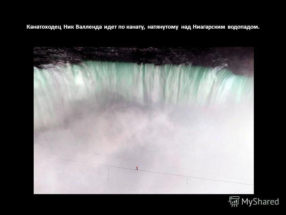Снимок камеры GoPro.
