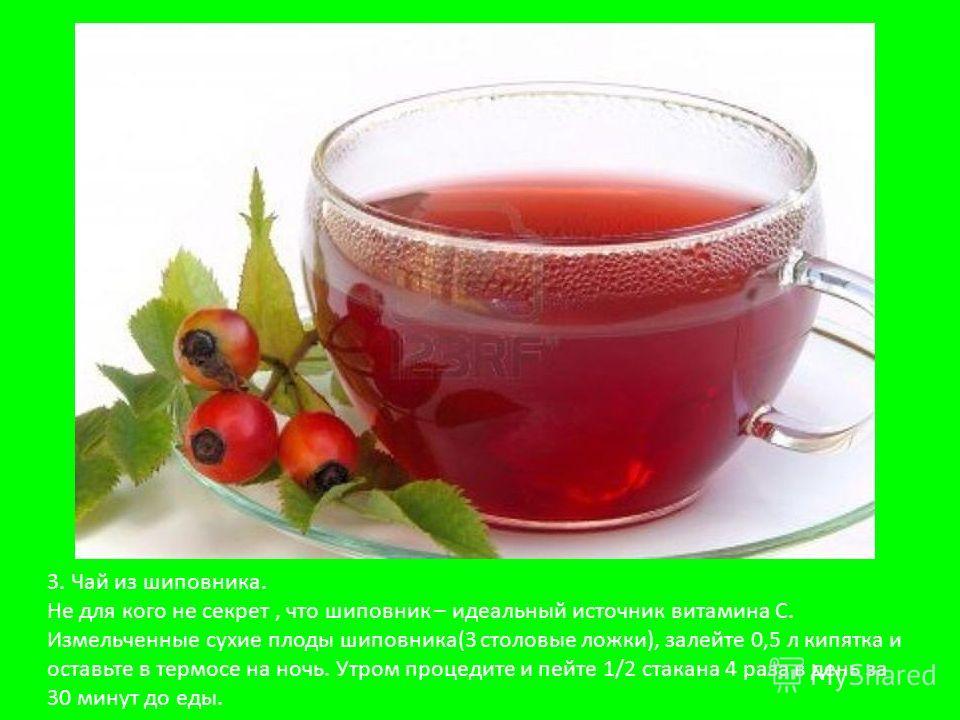 2. Малиновый чай с цветками липы. Из сухих цветков липы заварите чай, добавьте в него сухие ягоды и листья малины. И оставьте настаиваться на 30 минут. Если ягод малины нет, подойдет и малиновое варенье.