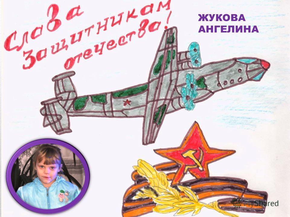 Наша армия самая, самая… Рисунки детей детского сада 3