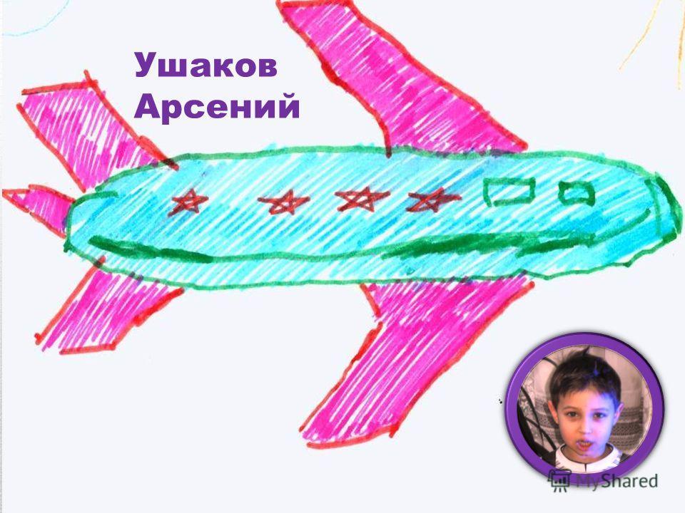 Соловьев Максим