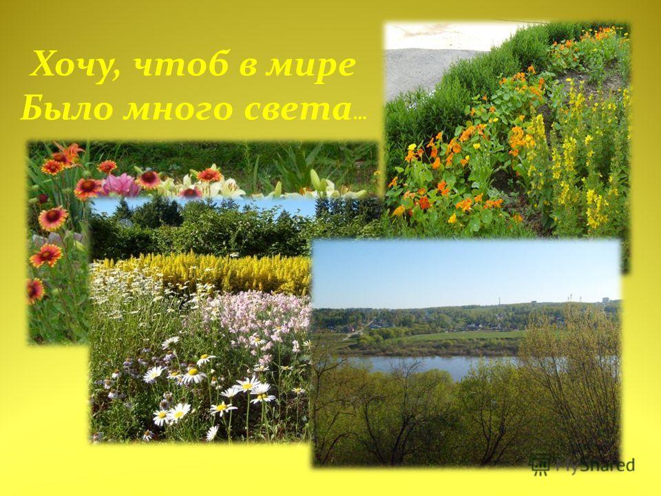 Любовь и цветы вечны