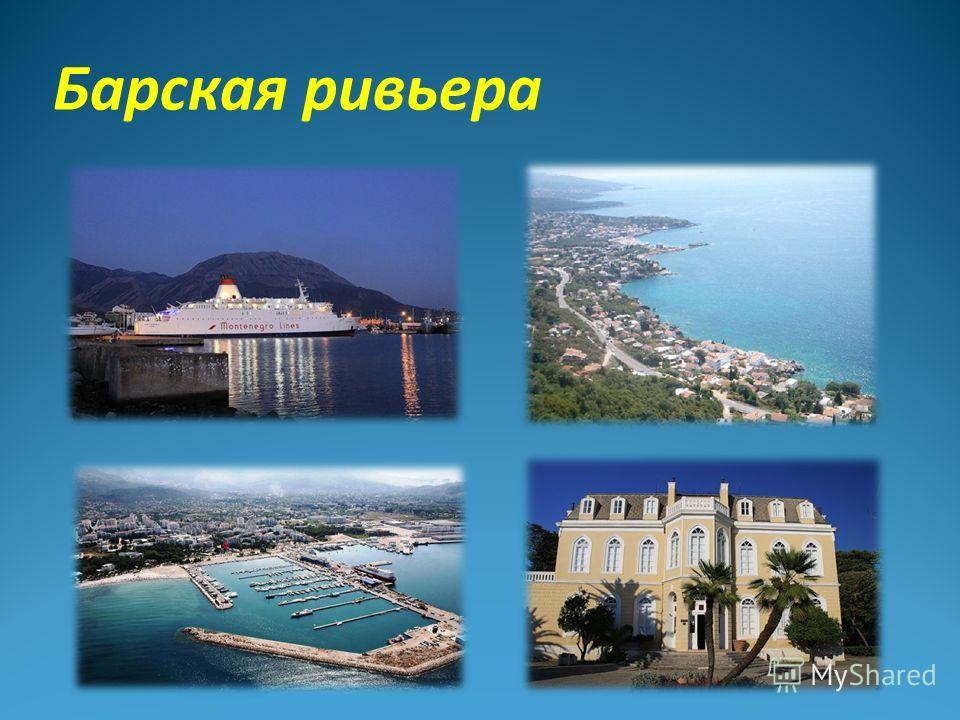Будва - центр туризма
