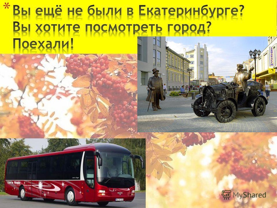 Свердловская область на Уральских горах Татьяна Богданова