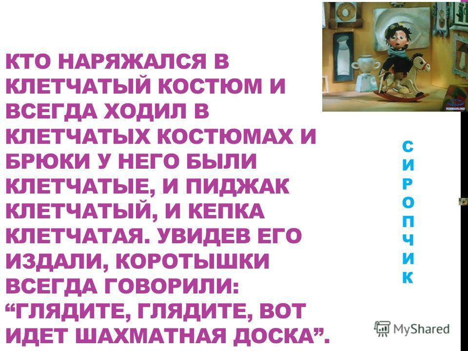 ДЛИННАЯ БЛУЗА-БАЛАХОН, ДЛИННЫЕ ВОЛОСЫ, НА ГРУДИ БАНТ Художник Тюбик