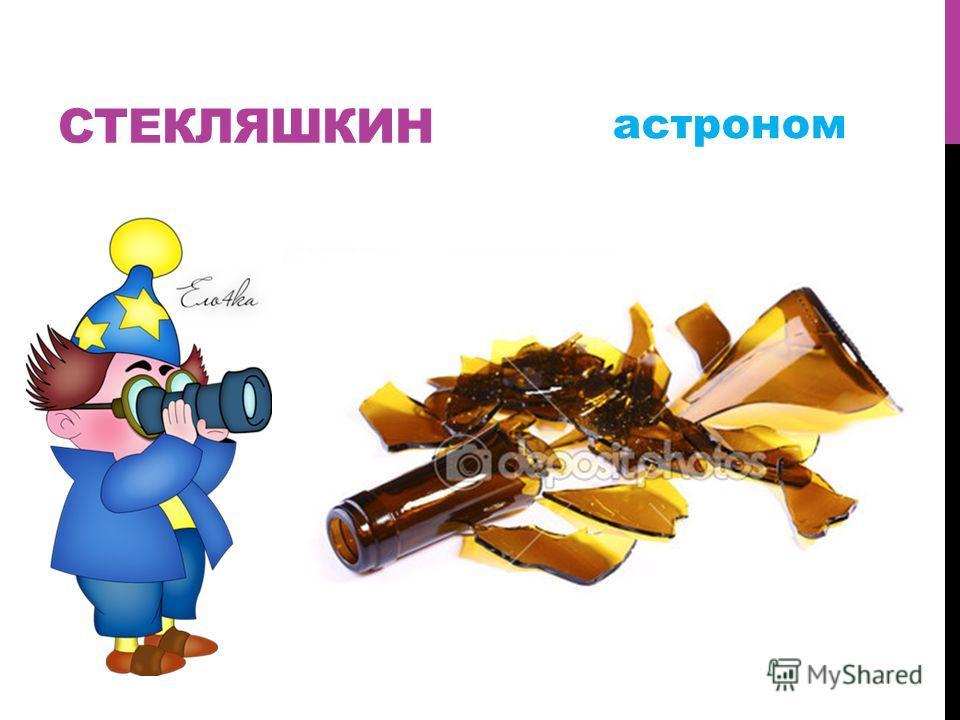 ПУЛЬКА О Х Т Н И К