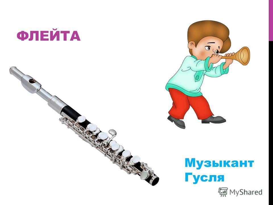 ПОДЗОРНАЯ ТРУБА Астроном Стекляшкин