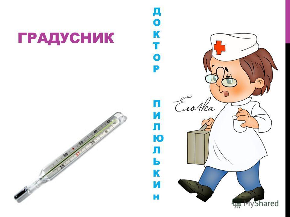 ФЛЕЙТА Музыкант Гусля