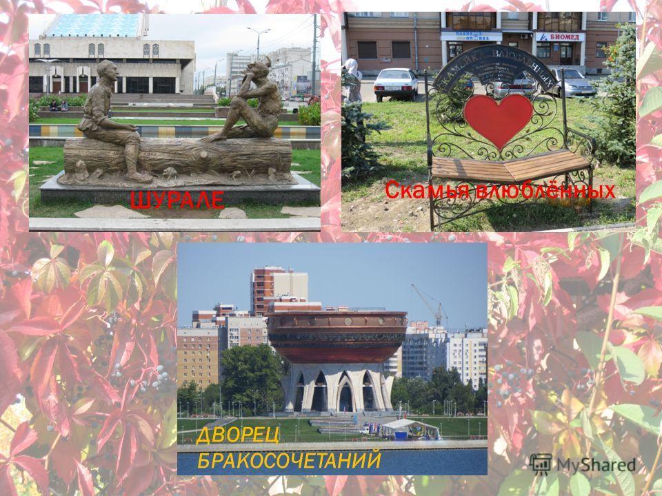 Оперный театр Кукольный театр Татарский драматический театр