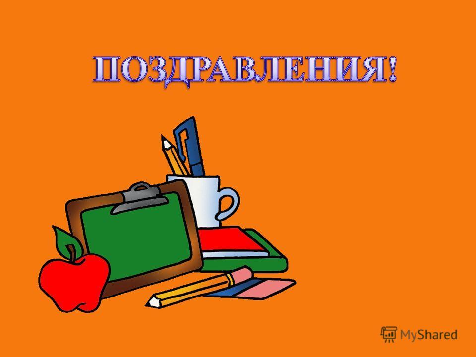 Мими има 10 молива, а Ива - с 3 по-малко. Колко молива има Ива? Решение: 10 - 3 =7 молива има Ива