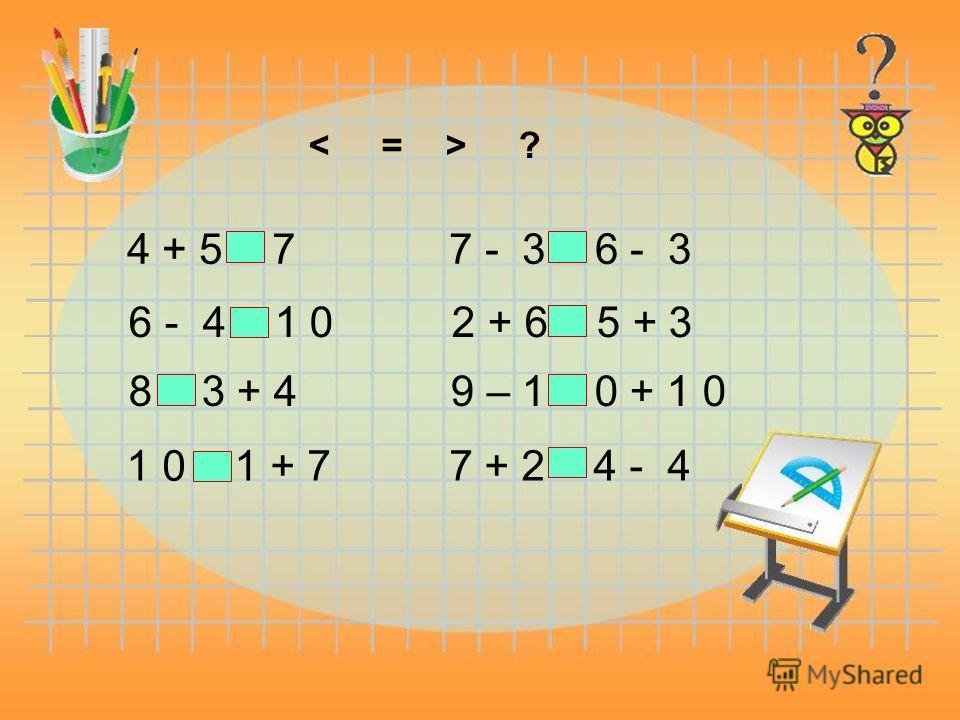 2+4+4 = 3+2+1 = 2+5+1 = 7+1+1 = 10 6 9 8 3+3+4 = 10