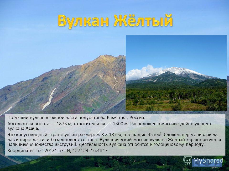 Потухший вулкан в южной части полуострова Камчатка, Россия. Абсолютная высота 1873 м, относительная 1300 м. Расположен в массиве действующего вулкана Асача. Это конусовидный стратовулкан размером 8 × 13 км, площадью 45 км². Сложен переслаиванием лав