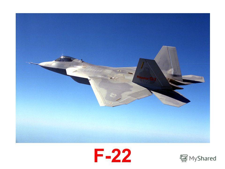 F/A-18E Супер Хорнет