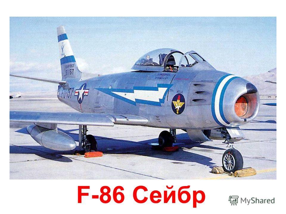 Кёртис Р-40 Уорхоук