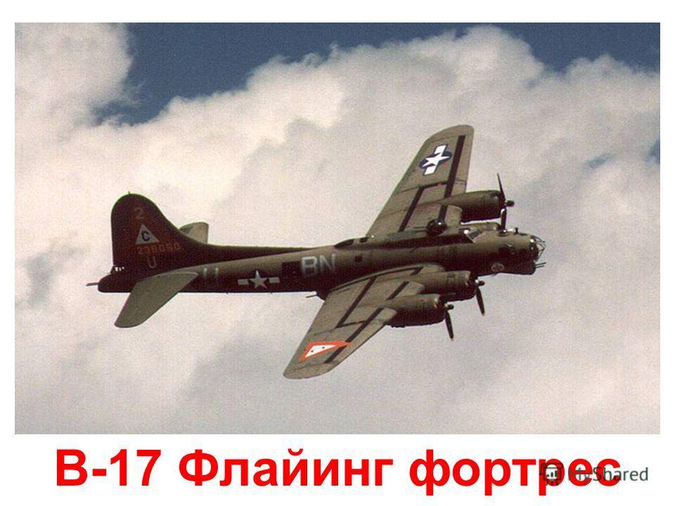 B-25 Митчелл