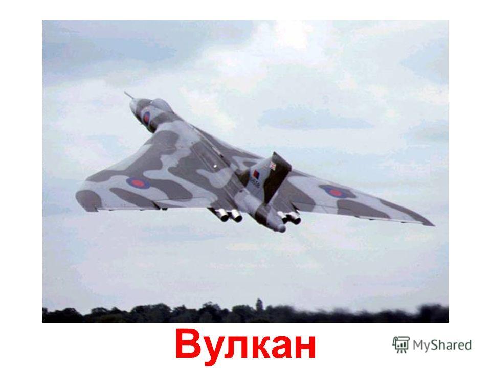 B-2 Спирит