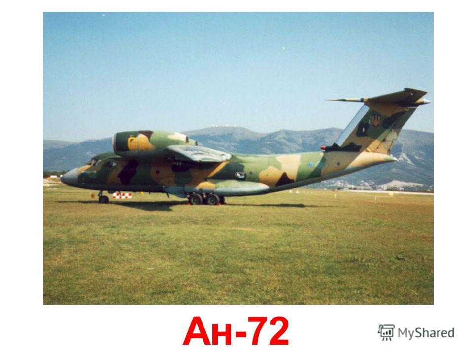 С -130 Геркулес