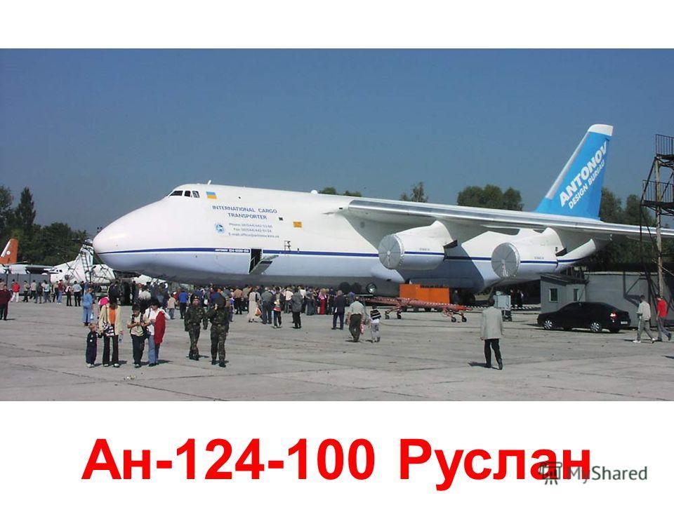 Ан-225 Мрия с Бураном