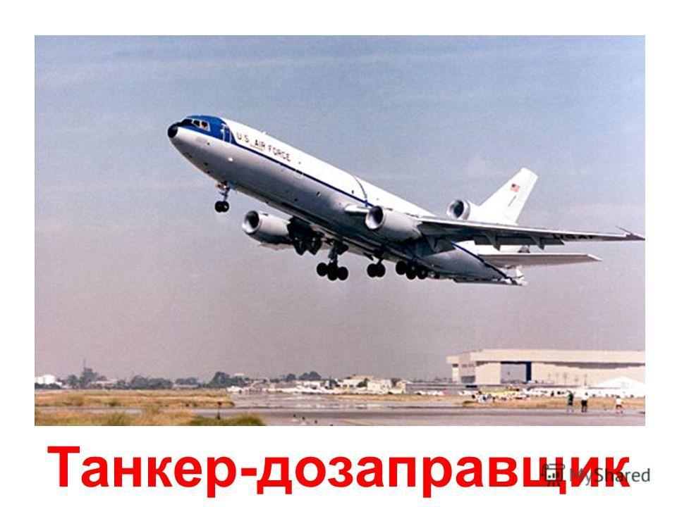самолёт-амфибия приземляется на воду