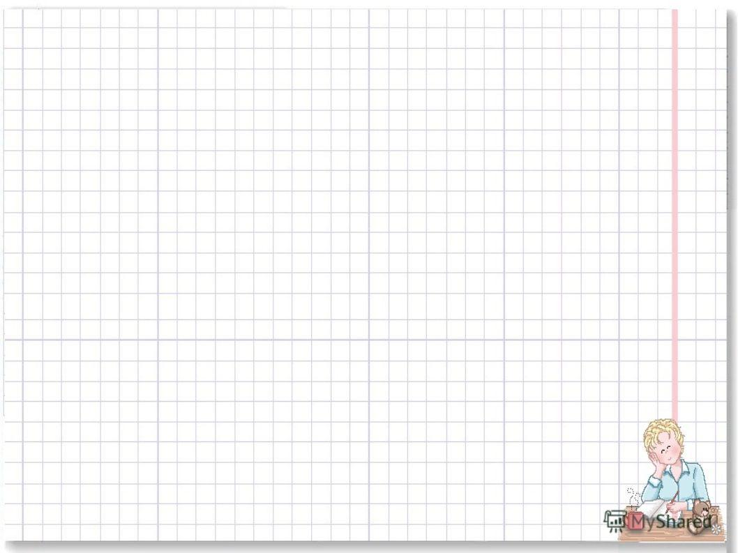 Реши задачу: Юра решил 16 уравнений, а Катя на 6 уравнений меньше. Сколько уравнений всего решили дети?