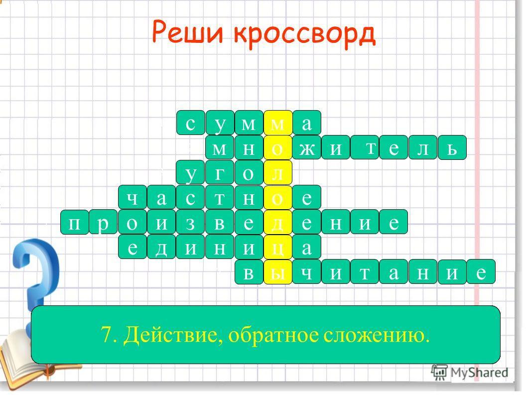 Р = 3 + 3 + 4 + 4 =14см Р = (3 + 4)* 2 = 14см Р = 3 * 2 + 4 * 2 = 14см Ответ: Р = 14см.
