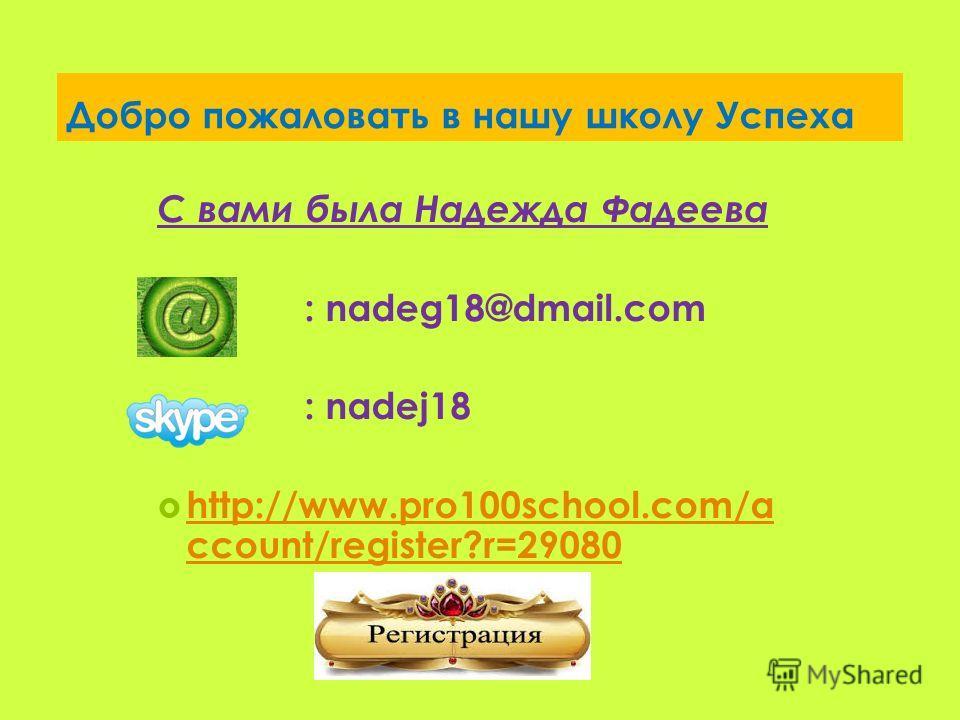 Узнаете о системе и инструментах интернет бизнеса