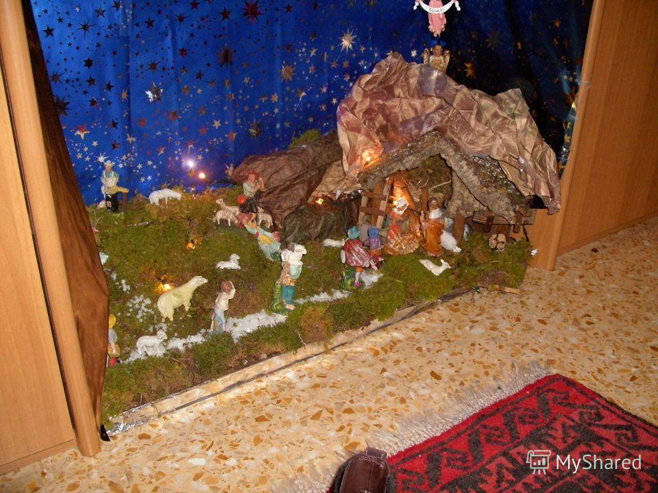 Презепе Это миниатюрная композиция из фигурок, изображающая Святое семейство, рождественские ясли и сцены поклонения волхвов и пастухов Младенцу Иисусу. Эта традиция появилась в Италии в 16 веке.