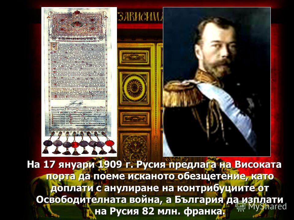 Изоставено от всички, българското правителство започва преговори с Портата за узаконяване на Независимостта. Османското правителство обаче признава само анексията на Босна. То иска 650 млн. франка компенсация. Ляпчев предлага 82 млн. франка или война