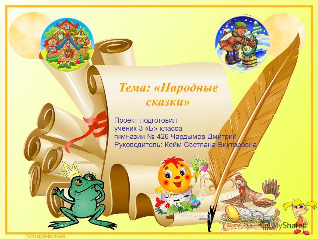 русская народная сказка лиса и журавль видео