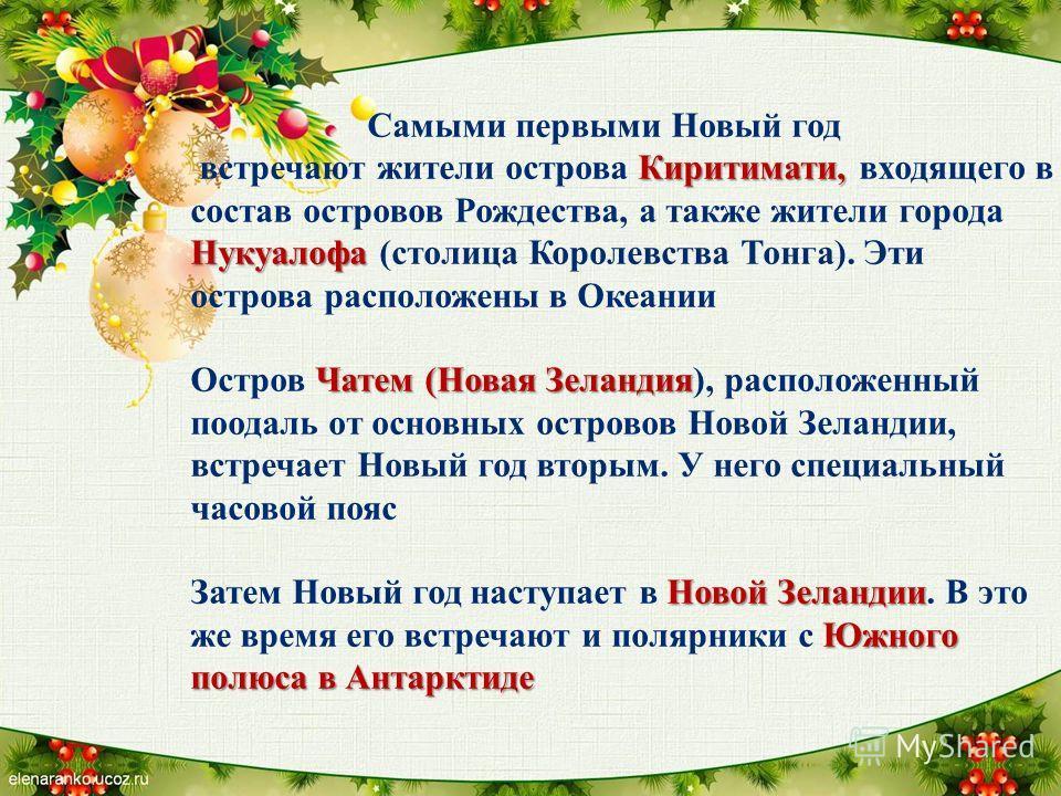 Выполнили: Команда «Снежинки» Красивский филиал МБОУ Кочетовской СОШ